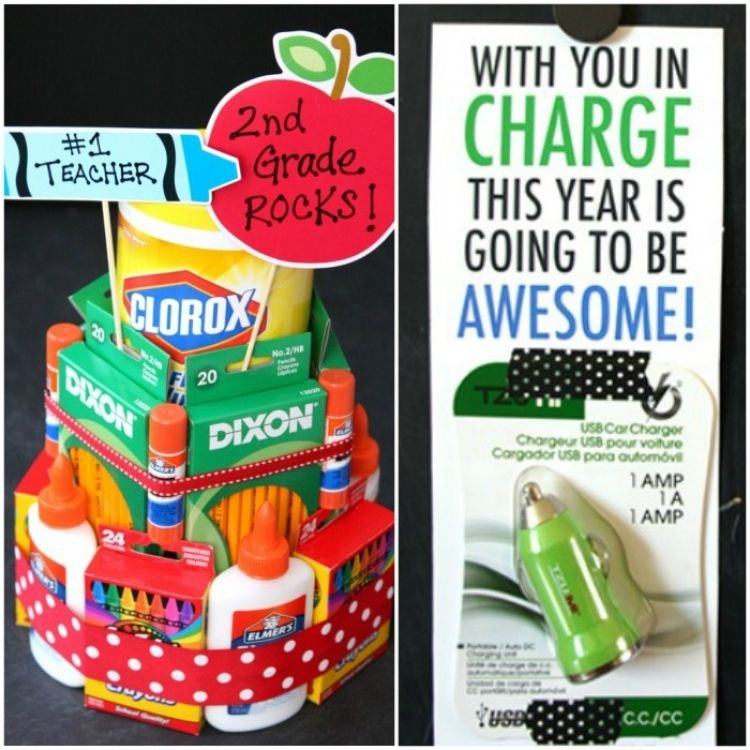 teacher gift cake and car charger